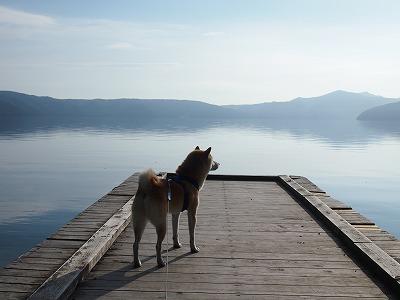十和田湖とあきの