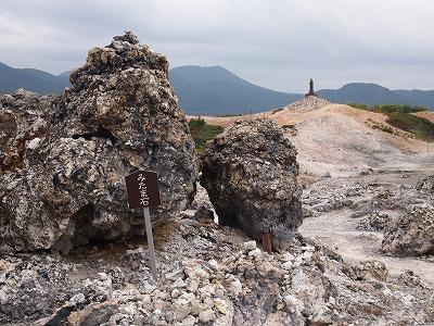 恐山みたま石