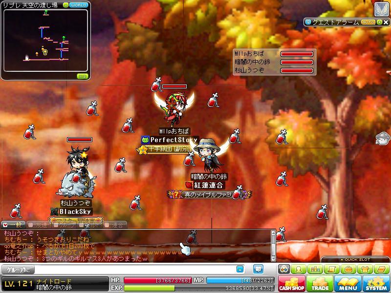 Maple110605_213124.jpg