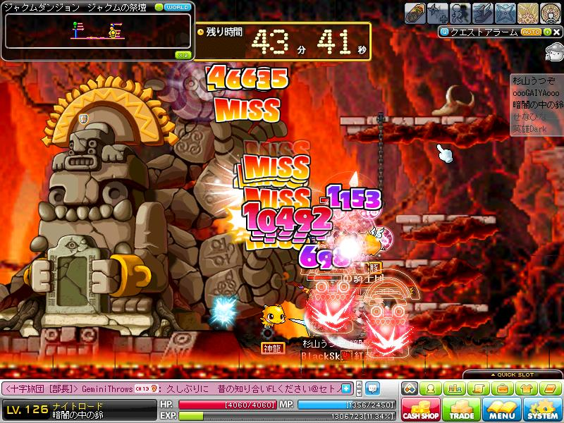 Maple110701_220852.jpg
