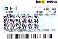 20100602