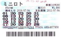 201007061