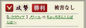 2013y01m14d_181928052.jpg