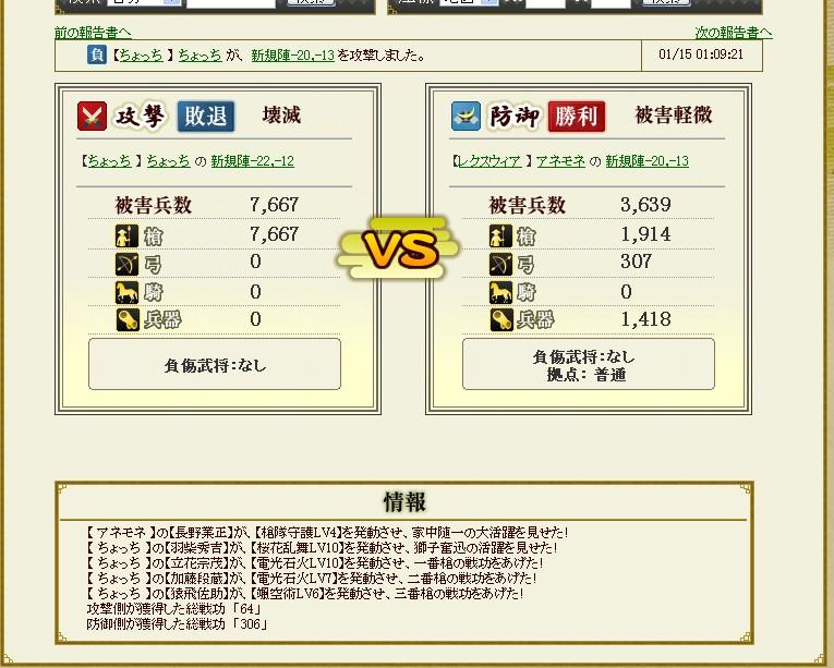 2013y01m15d_150035880.jpg