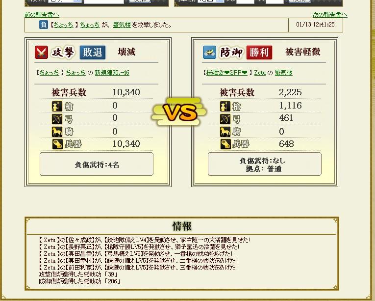 2013y01m15d_150148083.jpg
