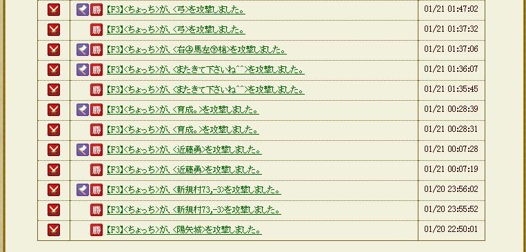 2013y01m21d_144759062.jpg