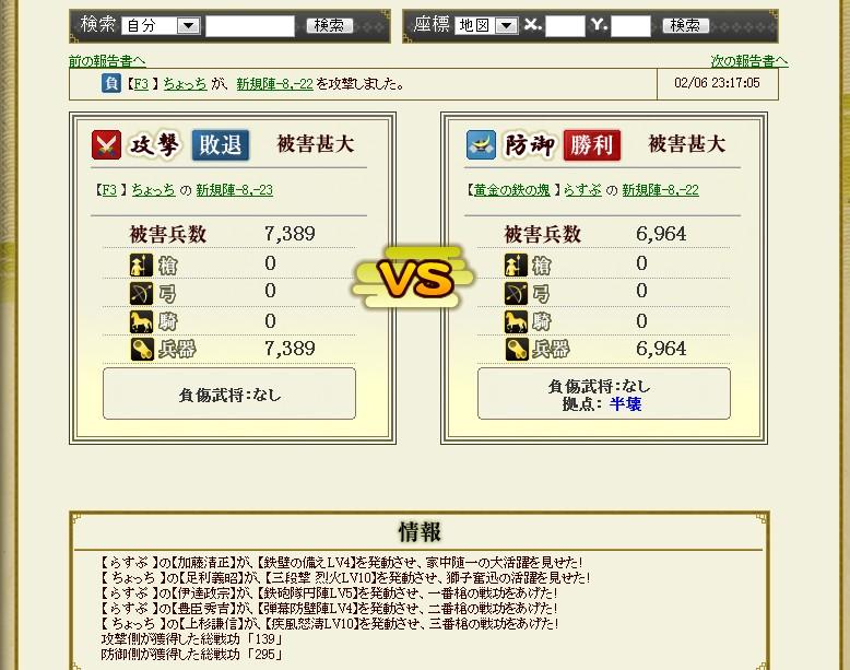 2013y02m10d_014120047.jpg