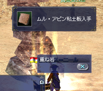 099_粘土板