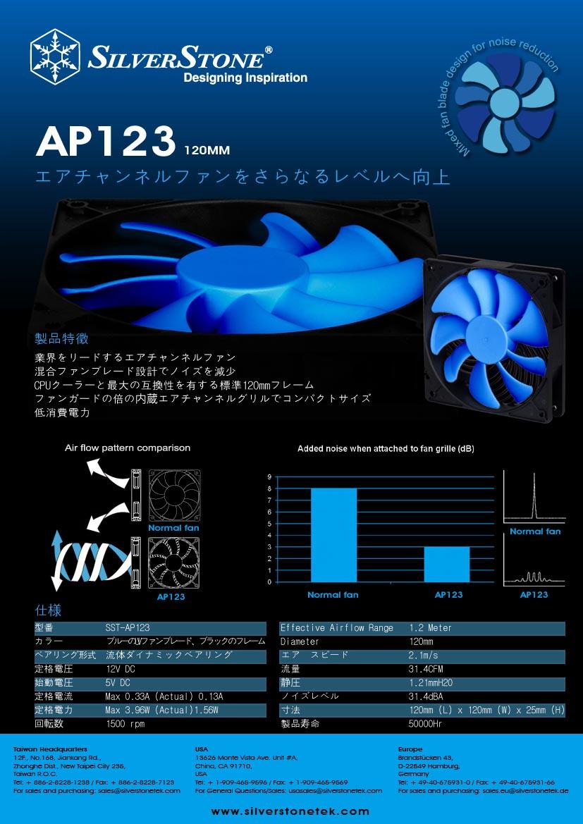 JP-AP123.jpg