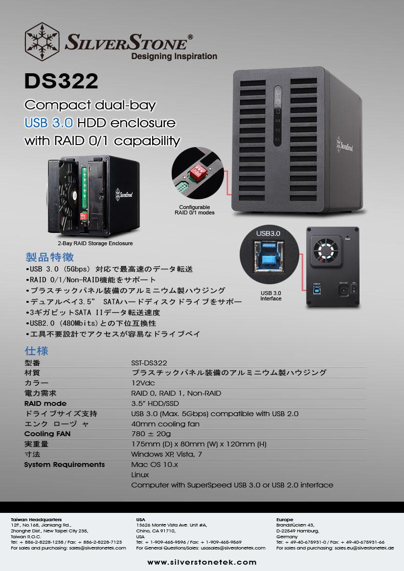 JP-DS322.jpg