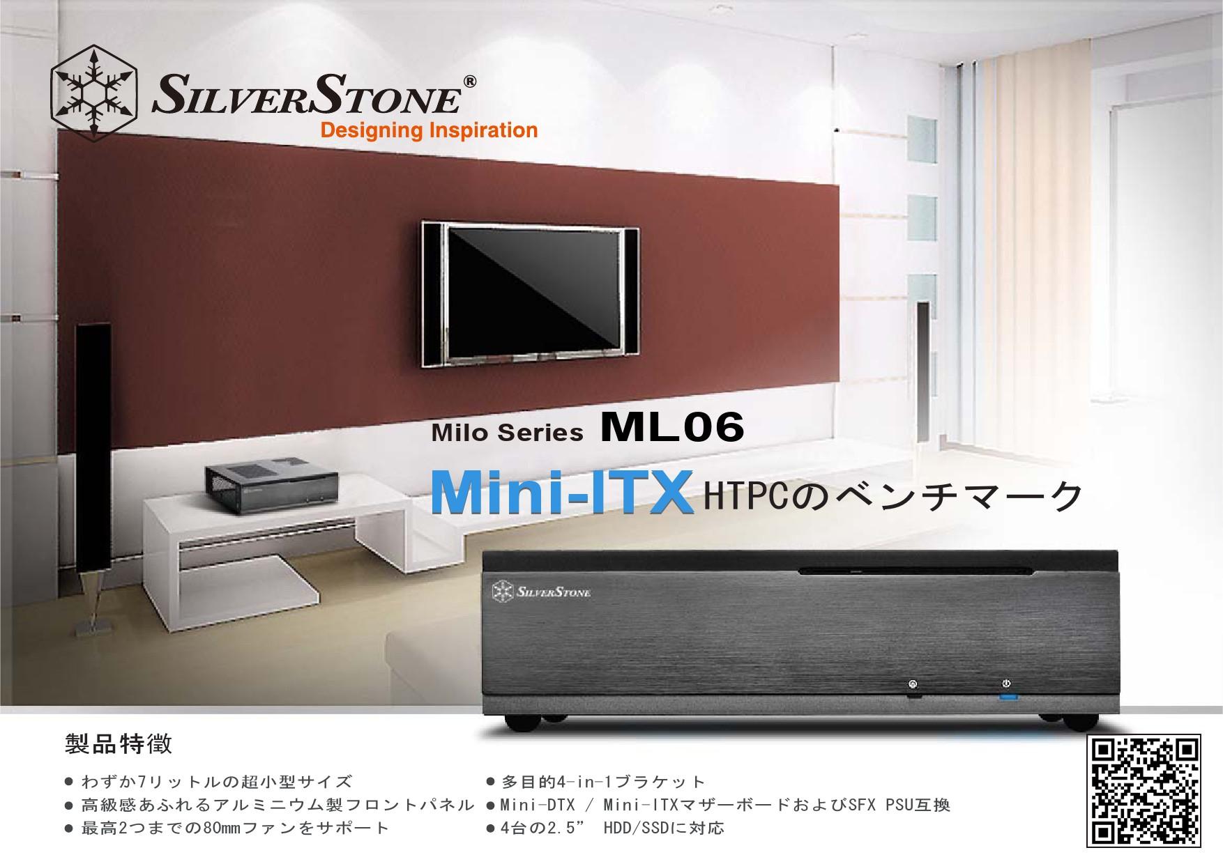 JP-ML06-j-1.jpg