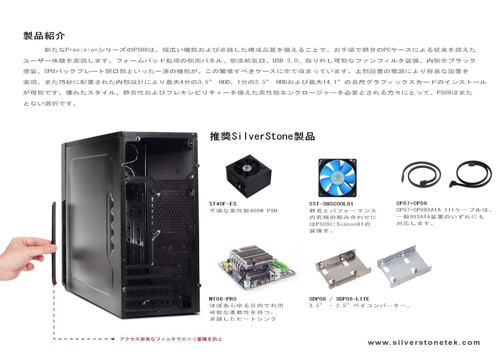 JP-PS09-EDM-4.jpg