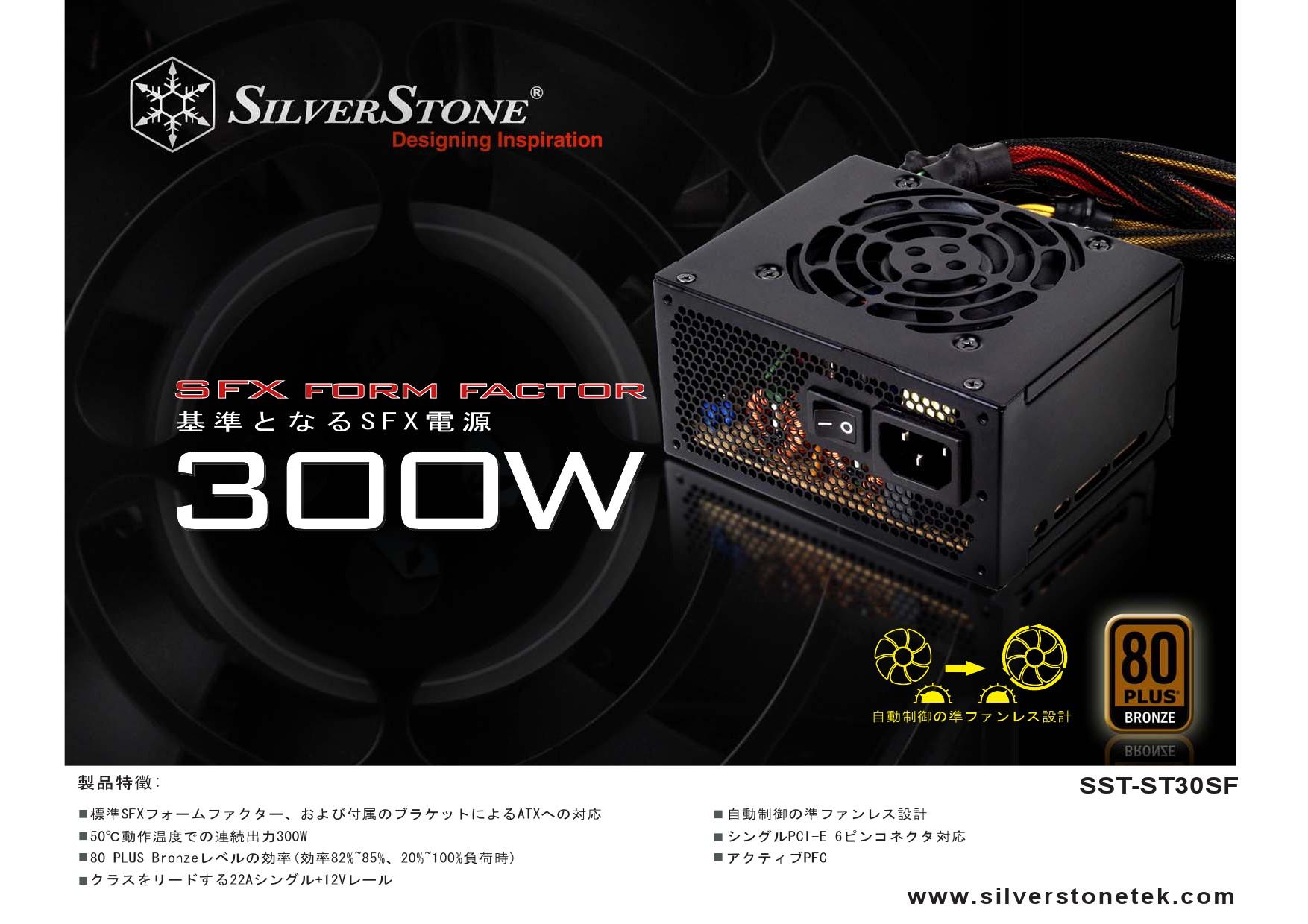 JP-ST30SF-1.jpg