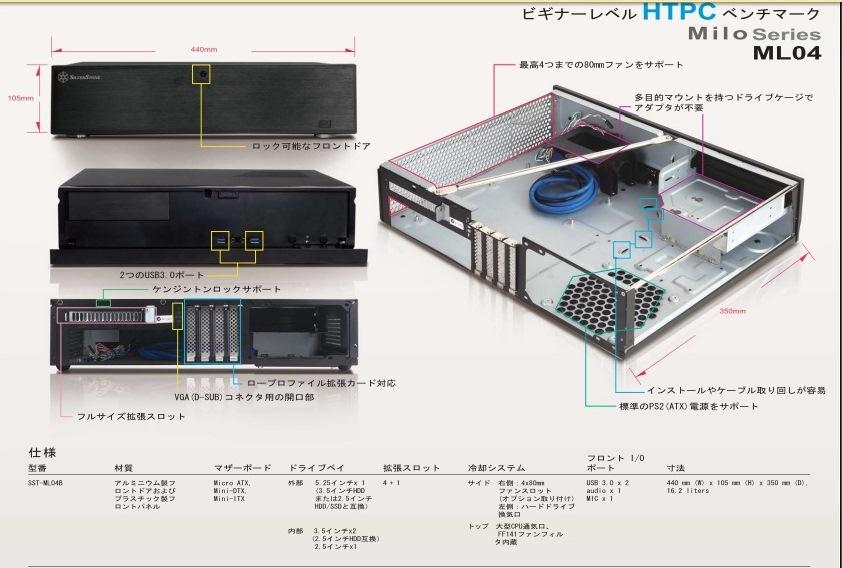 ML04-2.jpg