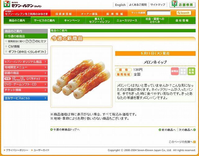 20101006115441_56_3.jpg