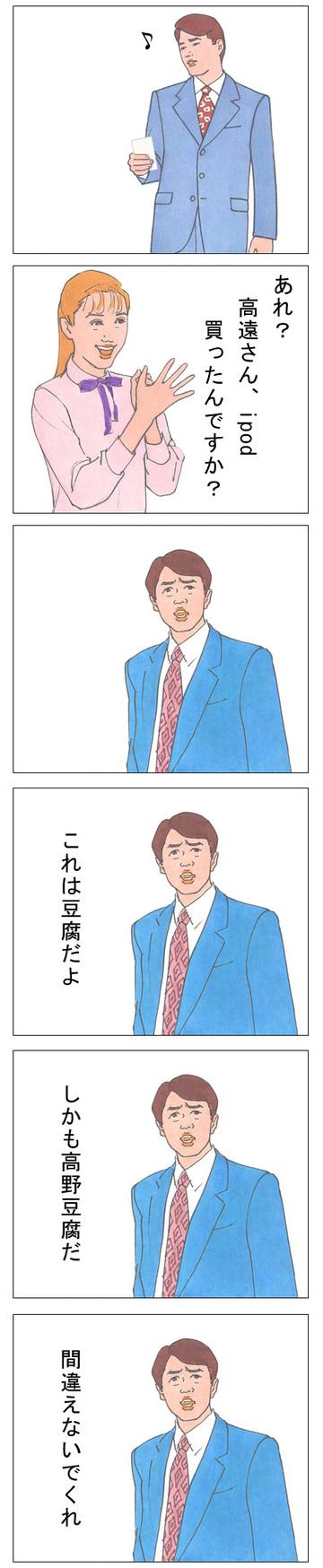 9f6794f0-s.jpg