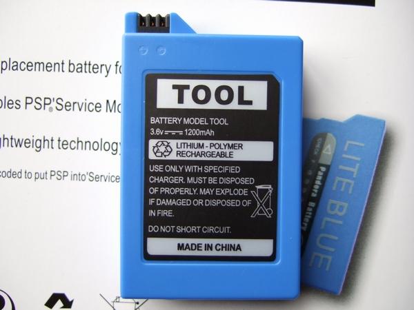 gadget-sale_ac-0072-a_2.jpg