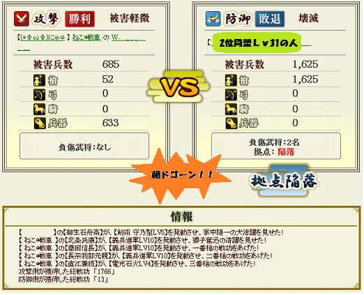 第4戦1日目お城