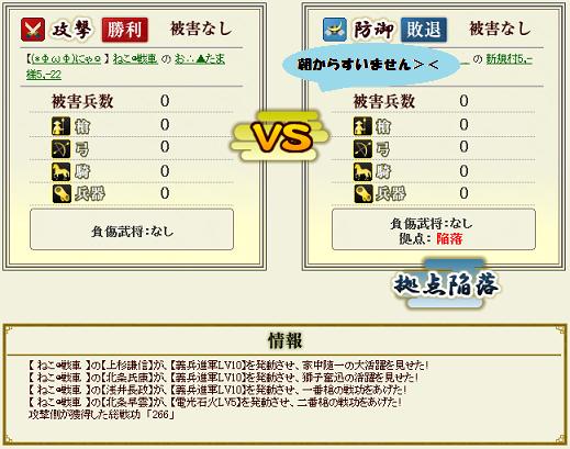 第4戦第1発