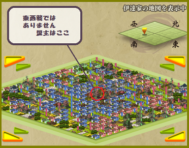 20130204092631a66.png