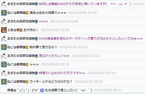 20130204124833224.png