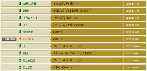 20130211013421744.png