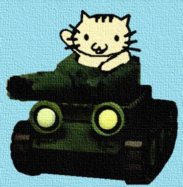 猫戦車だお②