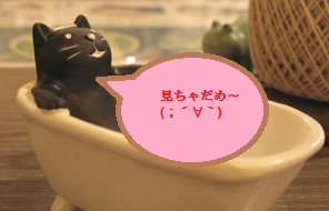 20130223005059be5.png