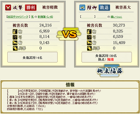 2013022301152350f.png