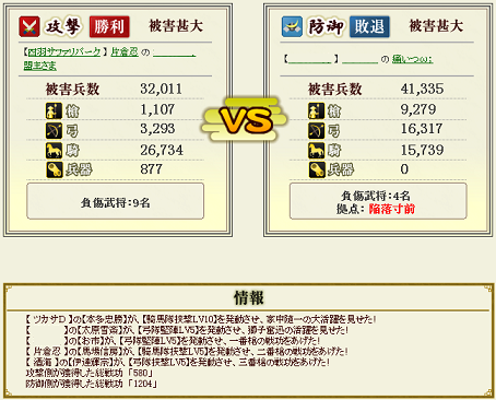 20130223013756711.png