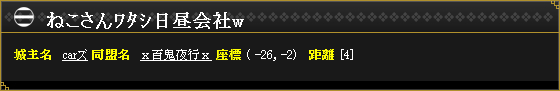 2013030416221912c.png