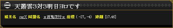 挑戦状キタ━━(゚∀゚)━━!!