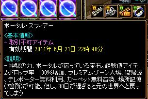 RedStone 11.05.24[00]