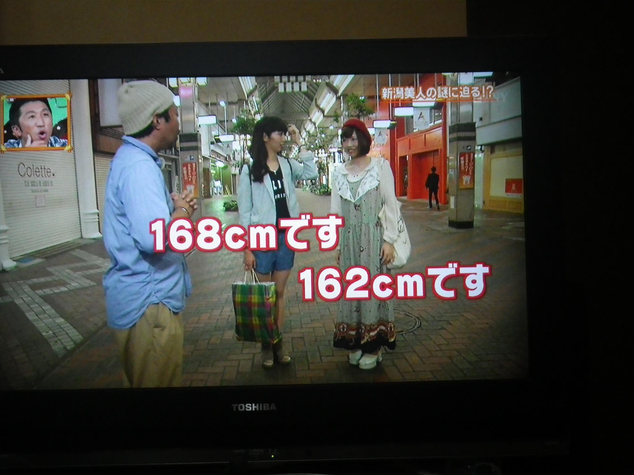 IMGP5816.jpg
