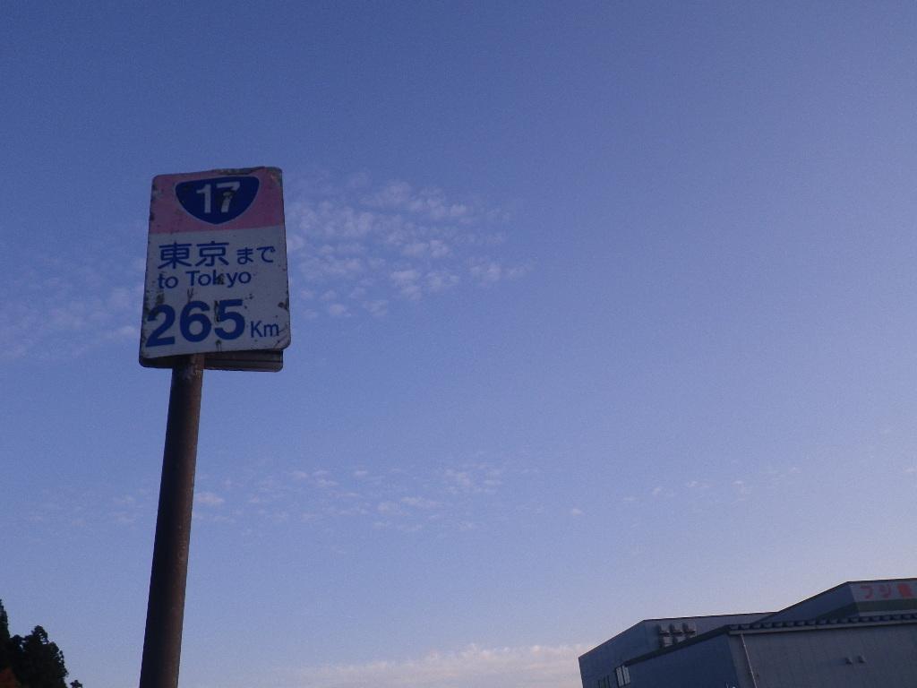 IMGP5949.jpg