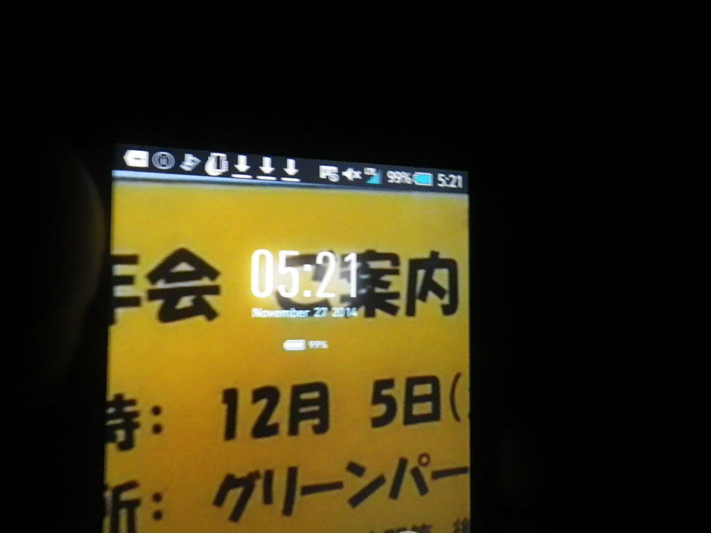 IMGP6418.jpg