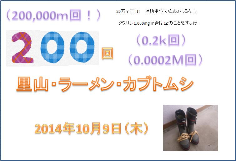SnapCrab_NoName_2014-10-10_20-34-26_No-00.png