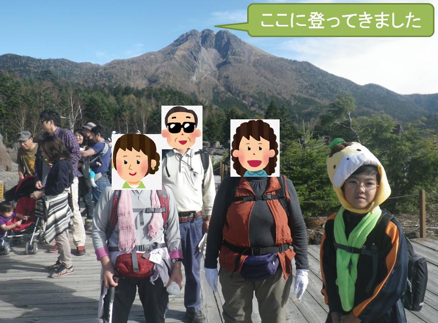SnapCrab_NoName_2014-10-13_7-52-5_No-00.png