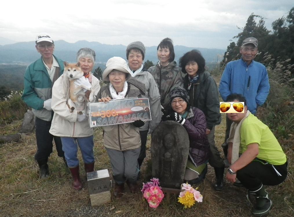 SnapCrab_NoName_2014-10-29_7-17-11_No-00.png