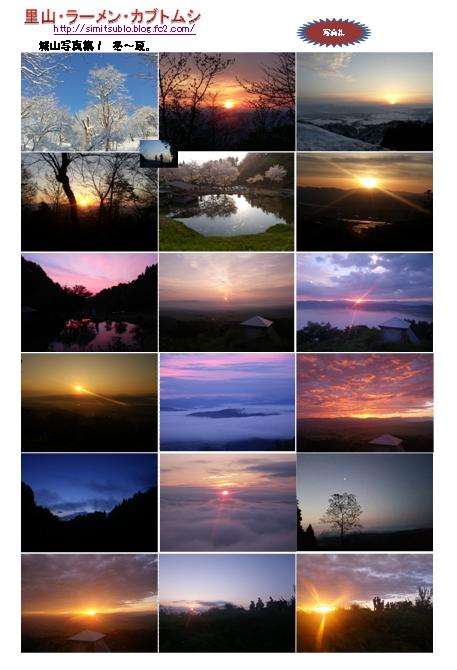 SnapCrab_NoName_2014-10-2_3-45-51_No-00.png