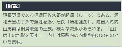 SnapCrab_NoName_2014-10-5_10-44-46_No-00.png