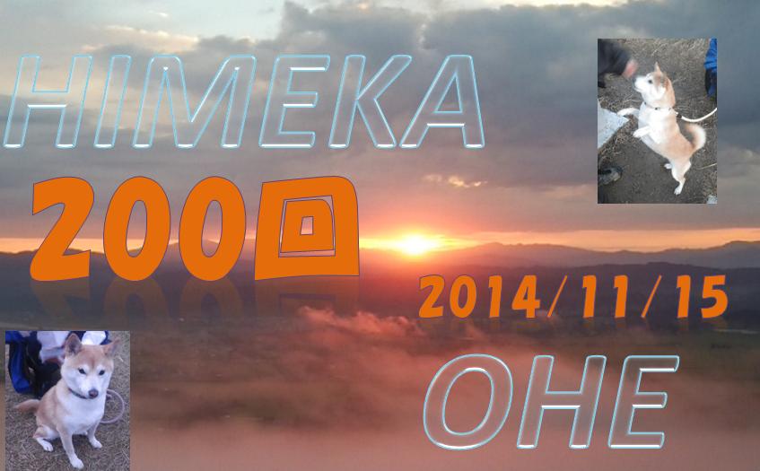 SnapCrab_NoName_2014-11-12_18-20-14_No-00.png