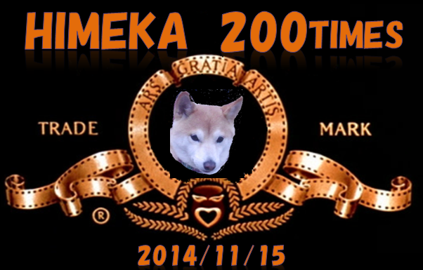 SnapCrab_NoName_2014-11-12_18-20-26_No-00.png
