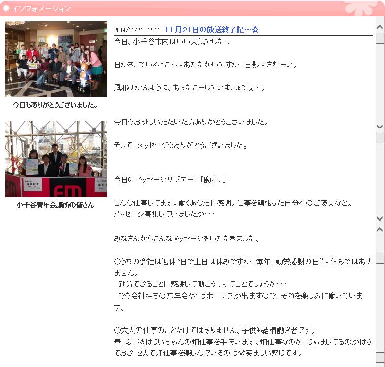 SnapCrab_NoName_2014-11-24_17-38-0_No-00.png