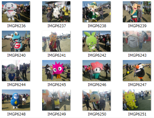 SnapCrab_NoName_2014-11-24_2-50-41_No-00.png