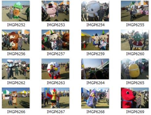 SnapCrab_NoName_2014-11-24_2-50-59_No-00.png