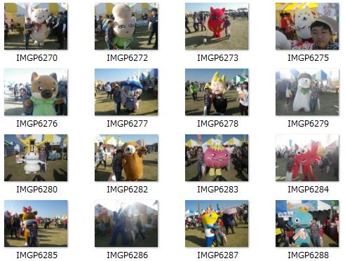 SnapCrab_NoName_2014-11-24_2-51-14_No-00.png