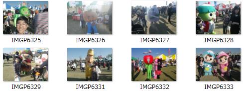 SnapCrab_NoName_2014-11-24_2-52-10_No-00.png