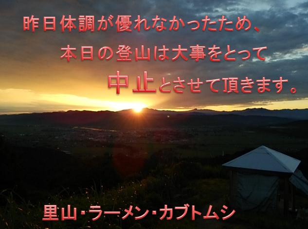 SnapCrab_NoName_2014-11-6_22-12-36_No-00.png