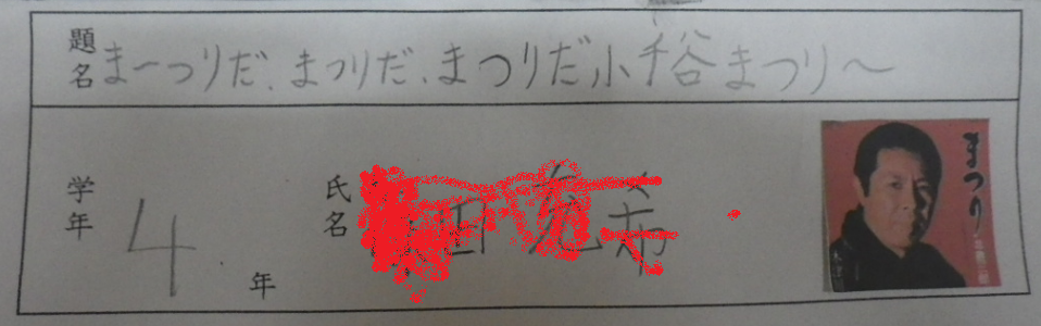 SnapCrab_NoName_2014-11-8_21-55-32_No-00.png